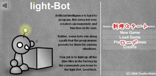 lightbot01.jpg